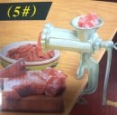 Table Mountedl #5 Meat Grinder HOT DEAL
